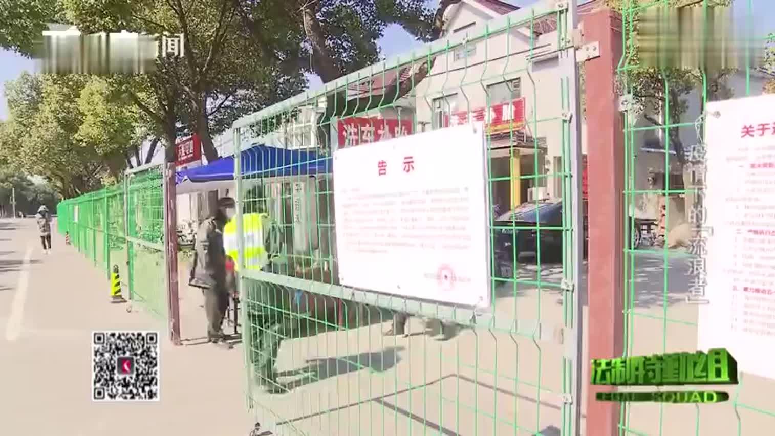 视频|湖北小伙在公司发生争吵自觉受歧视 搬离宿舍