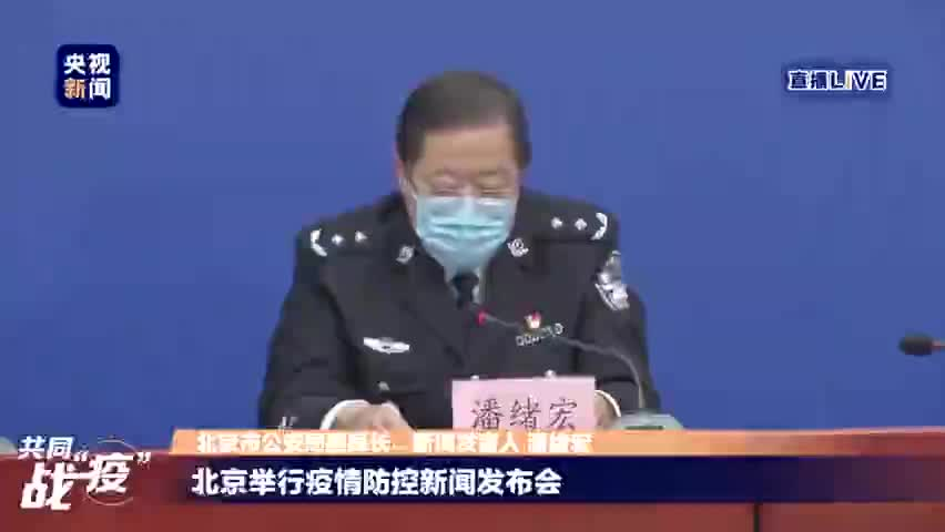 视频 北京公安局:正调查黄某英事件是否构成违法犯