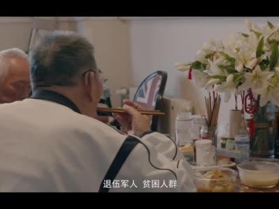 青岛科技大学社会工作专业解读宣传片