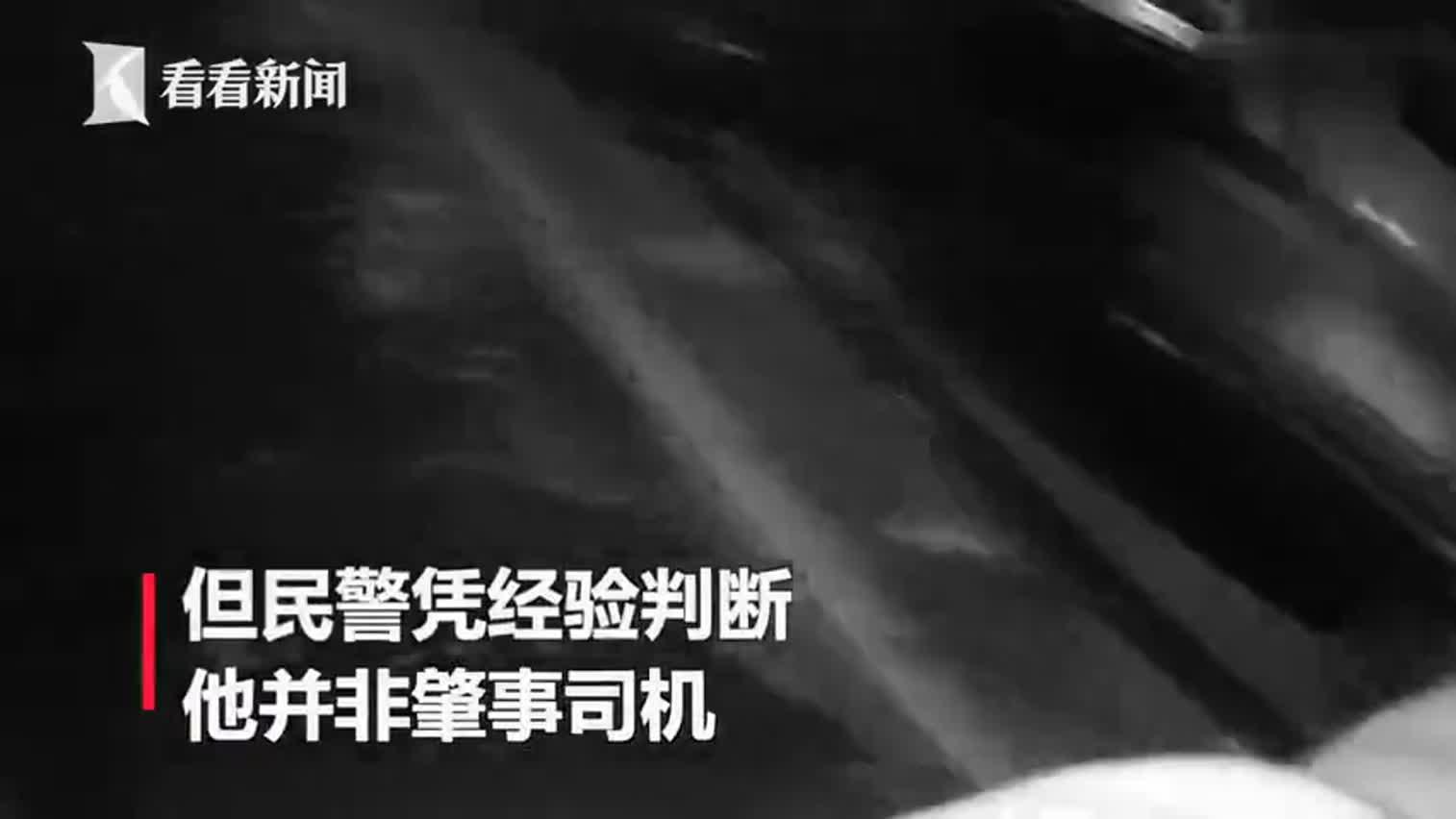 视频-疫情期间男子聚餐醉驾连撞5辆车 还让堂弟来