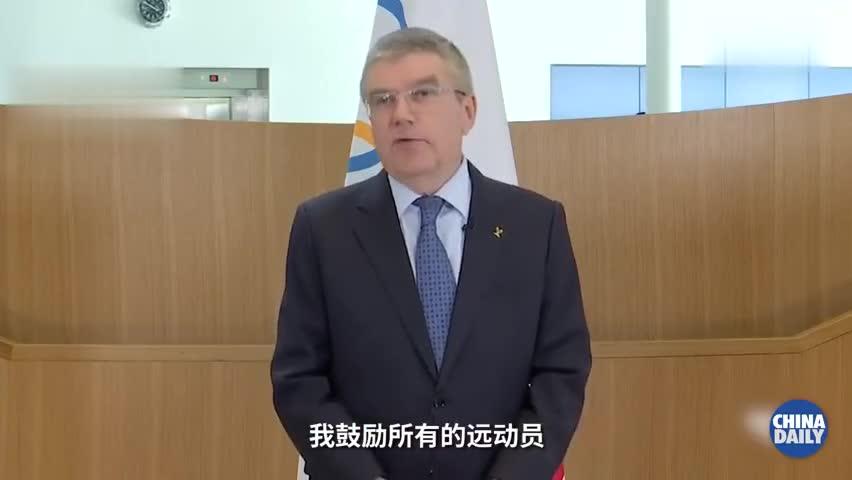 视频-国际奥委会称东京奥运会将如期举办
