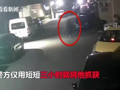 男子喝到断片连划15辆车 酒醒还一起谴责划车人