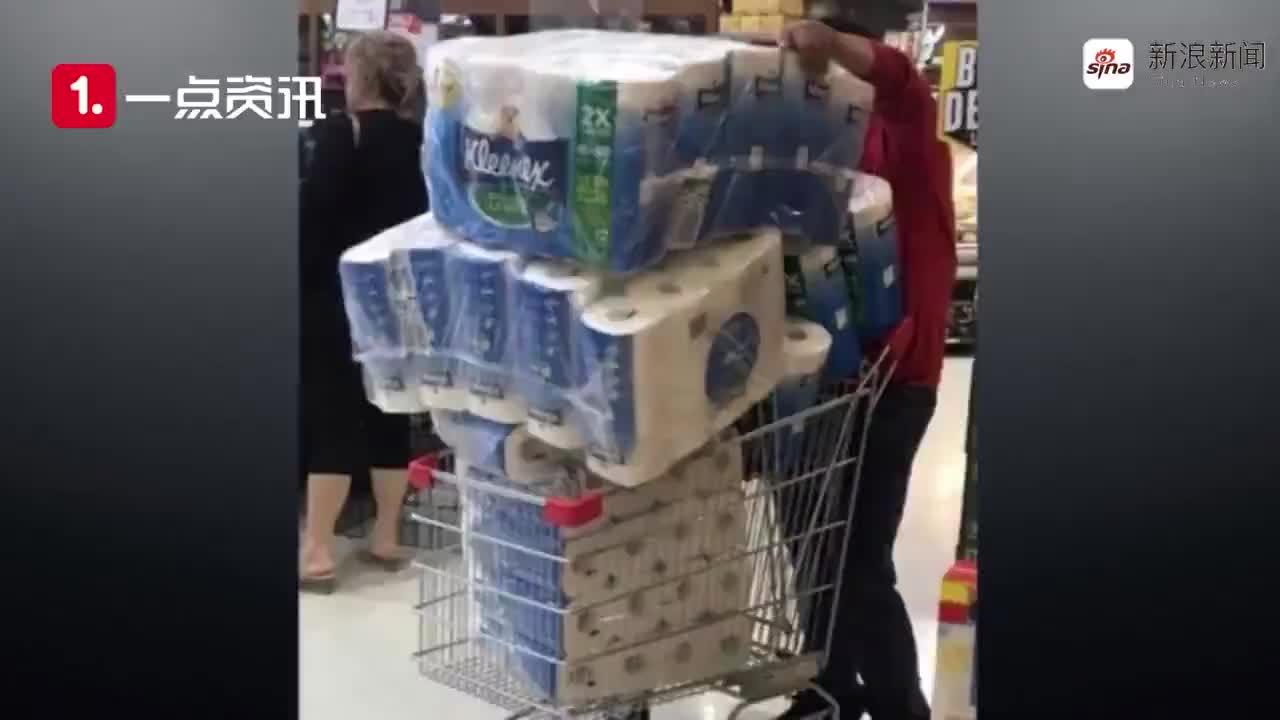 视频:澳大利亚一卷厕纸被拍出1610美元