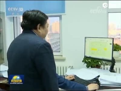 央视《新闻联播》再次点赞吉林