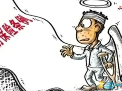 网上兼职论坛,职工居家办公期间感染新冠肺炎,能否认定为工伤?