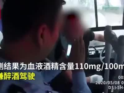 让人后怕!安徽一公交车司机涉嫌醉驾 车上载了32名乘客