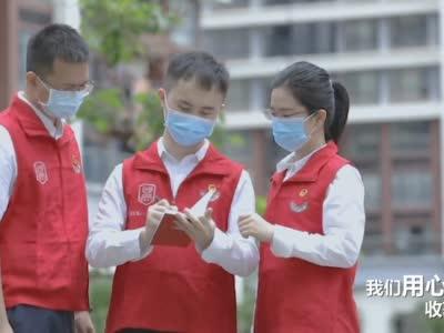 深圳市住房保障署团支部