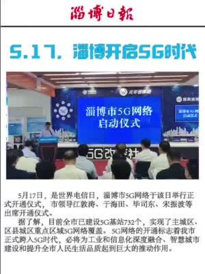 WeChat_20200519105532