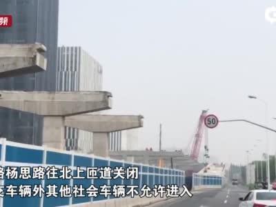 """济阳路今晨早高峰""""红到发紫"""" 交警提醒:注意路况,避免""""人在囧途"""""""