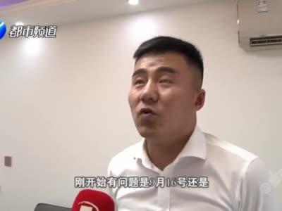 """郑州华瑞紫韵城变身""""水帘洞""""!记者遭暴力阻挠采访 摄像机被摔"""
