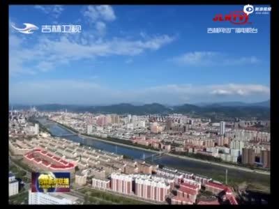 白山:彰显资源优势 打造中国食药产业高地
