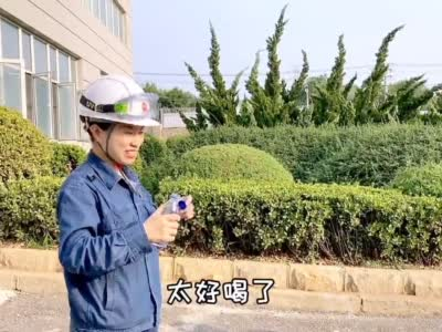 """""""云游""""大连石化——倒计时3天"""