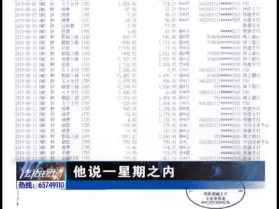 """洛阳女子被骗38万不敢报警 怕""""神通广大""""领导报复"""