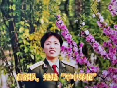 退伍不褪色丨刘海玲:退伍军人不褪色 加入警营续风采