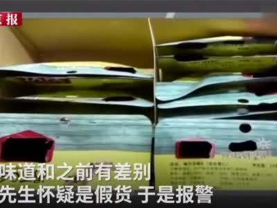 """视频 沃隆坚果回应""""10万多箱冒牌货流入市场"""":嫌犯通过微商销售"""