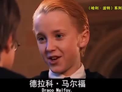 """上海一女孩10岁开始学托福 为做""""马尔福""""校友,"""
