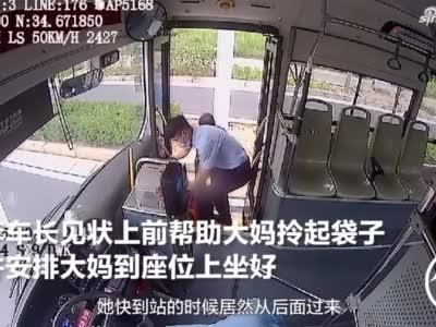 公交车上大妈伸手要摘车长口罩 知道原因后让人心里一暖