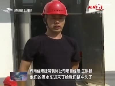 """""""服务热度""""激发""""辉南速度""""项目"""
