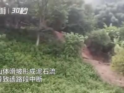 30秒|山体滑坡形成泥石流 四川攀西高速德昌至蒲坝方向道路中断