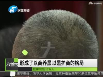 许昌襄城一家KTV发生斗殴事件 16人被抓捕归案