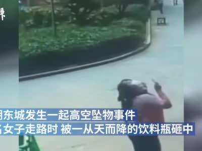 女子走路被从天而降饮料瓶砸中,警方通过录像锁定肇事人