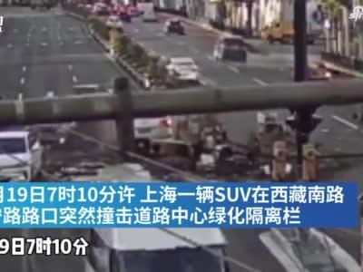 撞烂隔离栏后又撞2辆小汽车,上海一男子在早高峰酒驾逆行
