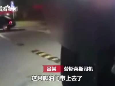 视频|高速上司机低头捡手机 600万劳斯莱斯撞报废了