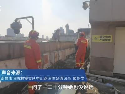 听障女子楼顶欲轻生,消防手写鼓励话语劝解