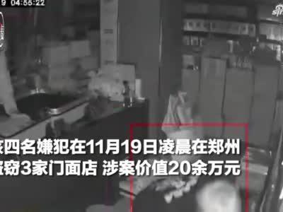 疯狂盗窃门面店20余起 特大流窜盗窃团伙4名嫌犯被押解回郑