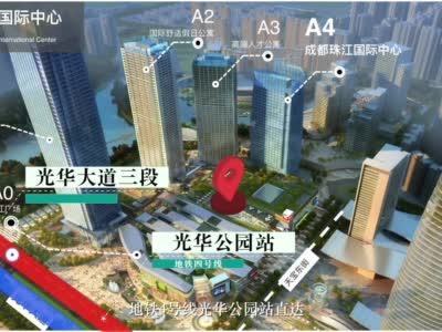 珠江国际中心着力打造成都CBD健康金融 大数据新地标