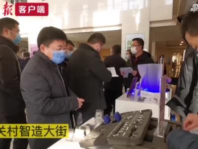 滚动播报丨河南省党政代表团考察北京中关村智造大街