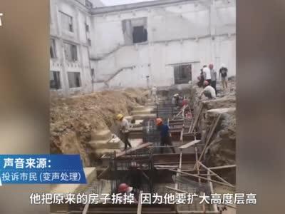 """南昌城管回应""""酒吧私造4层半钢结构"""":已全面停工"""