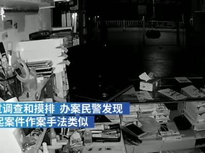 两少年组团行窃两年,13家店铺一夜被盗