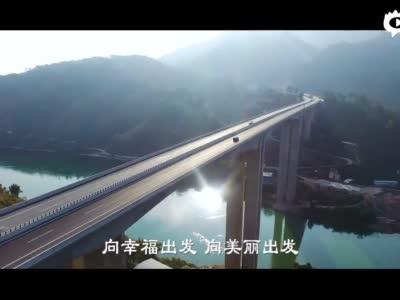 临沧乡村旅游1