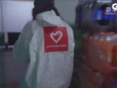 通化:千名志愿者参与居民生活必需品配送服务