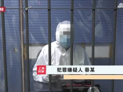 小河沟中惊现尸骨!上海警方破获23年前冰柜藏尸案