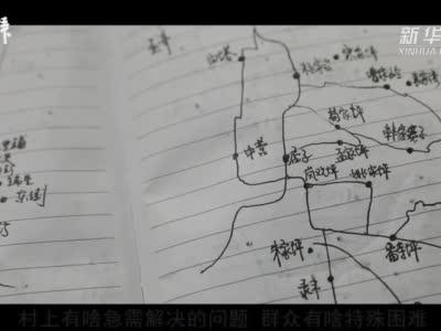 北大毕业,留学归国,博士县长柴生芳用生命踏遍贫困县的村庄