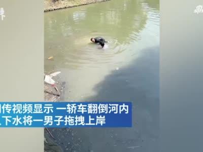 上海宝山一教练车坠河一男子死亡,事故原因还在调查中