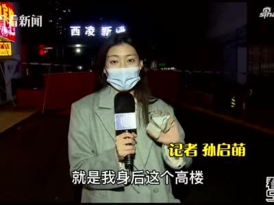上海发生高层住宅外墙脱落 一居民不幸被砸中