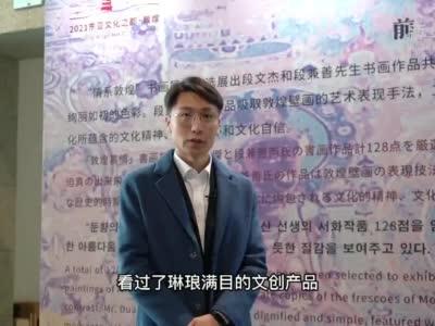 "Vlog|去敦煌,打卡新晋""东亚文化之都"""
