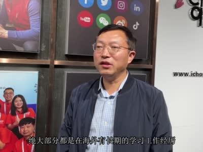 从国际视野看重庆人才生态建设