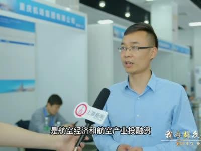重庆引才走进电子科技大学 专访(十二)