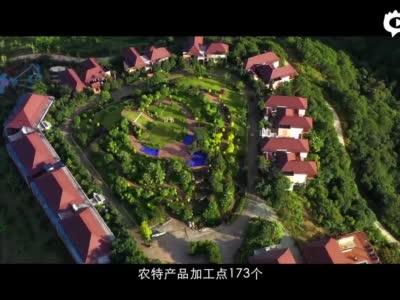 乡村旅游在临沧