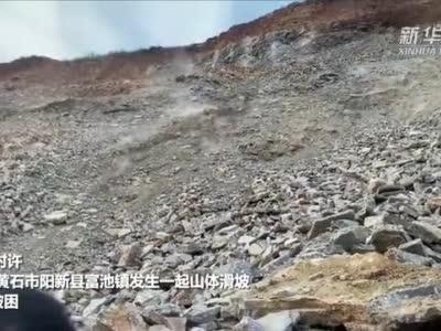 湖北黄石突发一起山体滑坡 1名被困人员经救援脱险