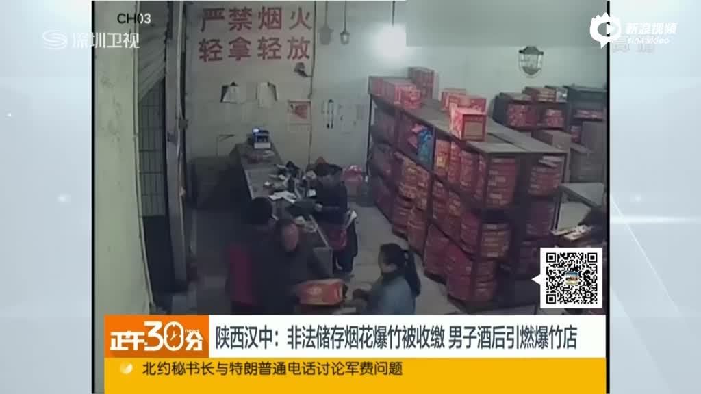 男子酒后引燃爆竹店 售货员母子惊险逃离