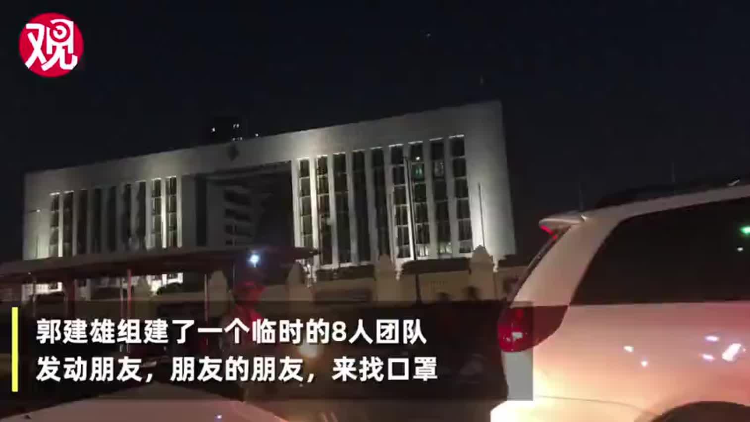 78岁喷鼻港企业家买15万个口罩捐武汉