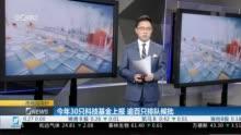 划重点 武汉市落实疫情防控相关工作的六大看点