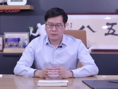 视频丨58同城CEO姚劲波提出:进一步安详就业 扶持中幼企业的发展