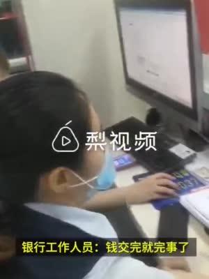 市民建行办卡被捆绑销售抽纸和米 行长登门道歉