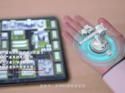 视频 中国承诺背后的力量:希望之苗 于此报告